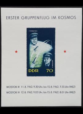 Vokietijos Demokratinė Respublika (VDR), blokas Nr. 17, MiNr 917 MNH**