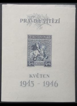 Čekoslovakija, blokas Nr 8, MiNr A491 MH*