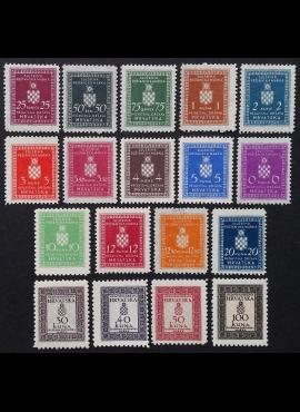 Kroatija, tarnybinių ženklų pilna serija, MiNr 1-18 MNH**
