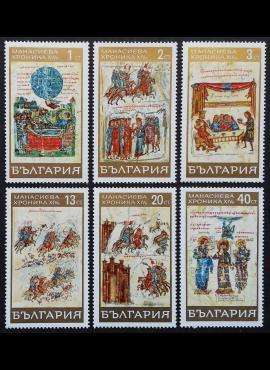 Bulgarija, pilna serija, MiNr 1871-1876 MNH**