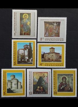Bulgarija, pilna serija, MiNr 1605-1611 MNH**