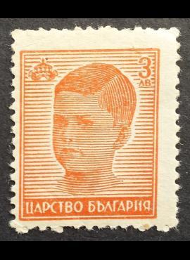 Bulgarija, MiNr 467 MH*
