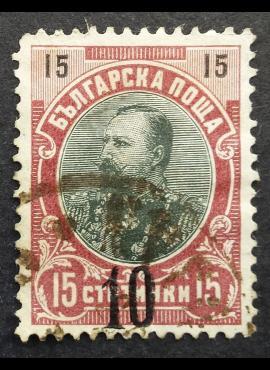 Bulgarija, MiNr 65 Used (O)