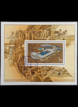 Vokietijos Demokratinė Respublika (VDR), blokas Nr. 64 MiNr 2600 Used (O)