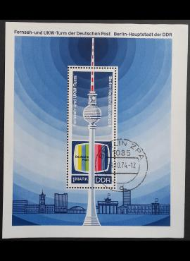 Vokietijos Demokratinė Respublika (VDR), blokas Nr. 30 MiNr 1511 Used (O)