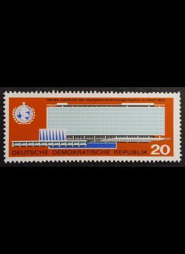 Vokietijos Demokratinė Respublika VDR, MiNr 1178 MNH**