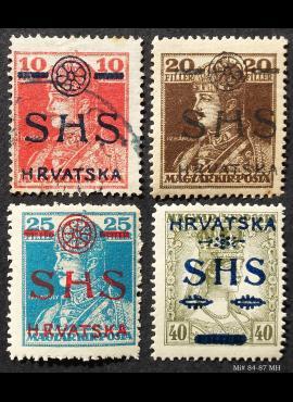 Jugoslavija, MiNr 84-87 MH*/Used (O)