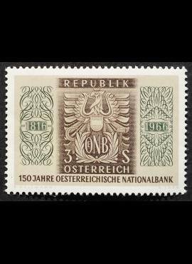 Austrija, MiNr 1207 MLH*