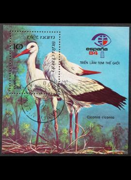 Vietnamas, blokas ScNr 1387 Used (O)
