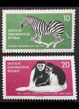 Vokietijos Demokratinė Respublika (VDR), pilna serija MiNr 825-826 MNH**