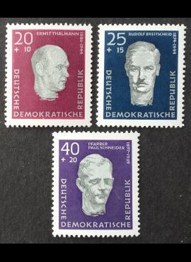 Vokietijos Demokratinė Respublika (VDR), pilna serija MiNr 606-608 (A) MNH**