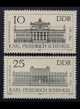 Vokietijos Demokratinė Respublika (VDR), pilna serija MiNr 2619-2620 MNH**