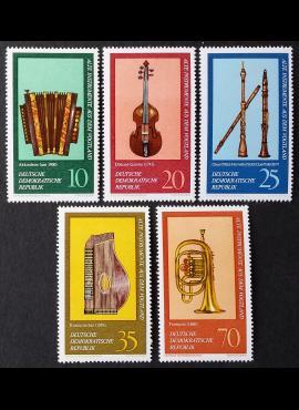 Vokietijos Demokratinė Respublika (VDR), pilna serija MiNr 2224-2228 MNH**