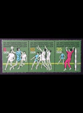 Vokietijos Demokratinė Respublika (VDR), pilna serija MiNr 1928-1930 MNH**