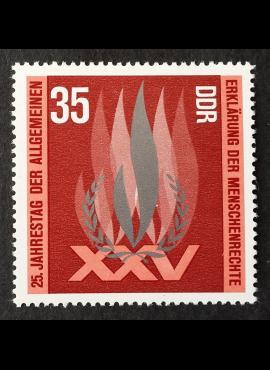 Vokietijos Demokratinė Respublika (VDR), MiNr 1898 MNH**