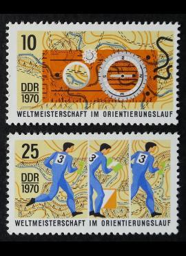 Vokietijos Demokratinė Respublika (VDR), pilna serija MiNr 1605-1606 MNH**
