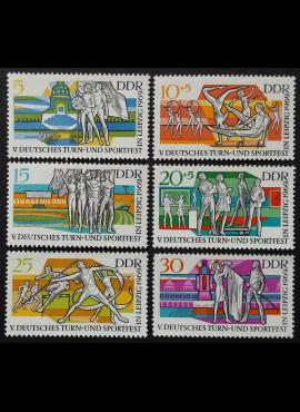 Vokietijos Demokratinė Respublika (VDR), pilna serija MiNr 1483-1488 MNH**