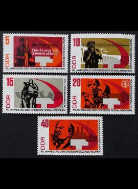 Vokietijos Demokratinė Respublika (VDR), pilna serija MiNr 1312-1316 (A) MNH**