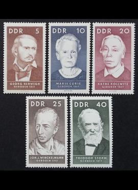Vokietijos Demokratinė Respublika (VDR), pilna serija MiNr 1293-1397 MNH**