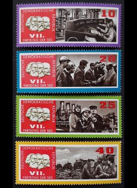 Vokietijos Demokratinė Respublika (VDR), pilna serija MiNr 1258-1261 MNH**