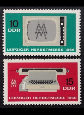 Vokietijos Demokratinė Respublika (VDR), pilna serija MiNr 1204-1205 MNH**