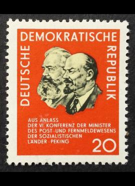 Vokietijos Demokratinė Respublika (VDR), MiNr 1120 MNH**