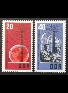Vokietijos Demokratinė Respublika (VDR), pilna serija MiNr 1111-1112 MNH**