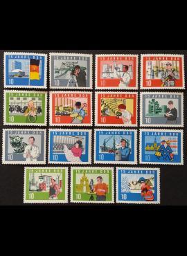 Vokietijos Demokratinė Respublika (VDR), pilna serija MiNr 1059-1073 (A) MNH**