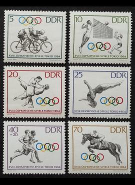 Vokietijos Demokratinė Respublika (VDR), pilna serija MiNr 1033-1038 MNH**
