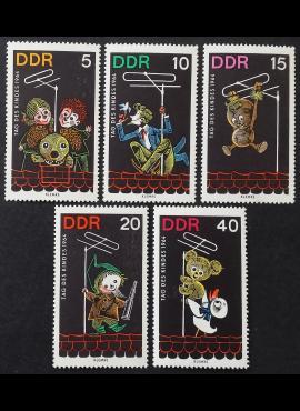 Vokietijos Demokratinė Respublika (VDR), pilna serija MiNr 1025-1029 MNH**