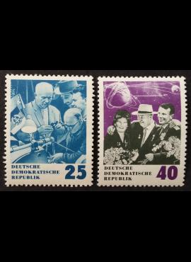 Vokietijos Demokratinė Respublika (VDR), pilna serija, MiNr 1020-1021 MNH**