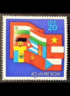 Vokietijos Demokratinė Respublika VDR MiNr 3221 MNH**
