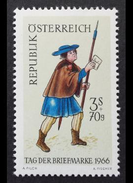 Austrija MiNr 1229 MNH**