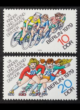 Vokietijos Demokratinė Respublika (VDR), pilna serija MiNr 2433-2434 MNH**