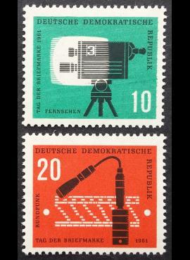 Vokietijos Demokratinė Respublika (VDR), pilna serija MiNr 861-862 MNH**