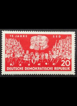 Vokietijos Demokratinė Respublika (VDR), MiNr 821 MNH**