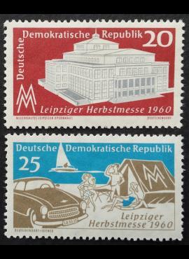 Vokietijos Demokratinė Respublika (VDR), pilna serija MiNr 781-782 MNH**