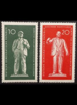 Vokietijos Demokratinė Respublika (VDR), pilna serija MiNr 772-773 MNH**