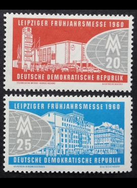 Vokietijos Demokratinė Respublika (VDR), pilna serija MiNr 750-751 MNH**