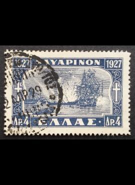 Graikija, MiNr 322 Used (O)