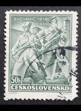 Čekoslovakija, MiNr 392 Used (O)
