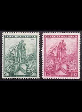 Čekoslovakija, pilna serija MiNr 345-346 MH*