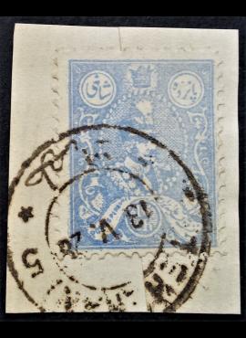 Iranas, ScNr 731 Used (O)