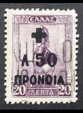 Graikija, MiNr 61 Used (O)