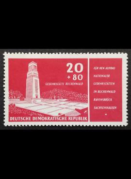 Vokietijos Demokratinė Respublika VDR MiNr 538 MNH**