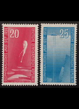 Vokietijos Demokratinė Respublika (VDR), pilna serija MiNr 616-617 MNH**