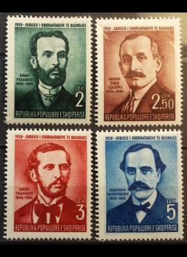 Albanija, pilna serija MiNr 485-488 MH*