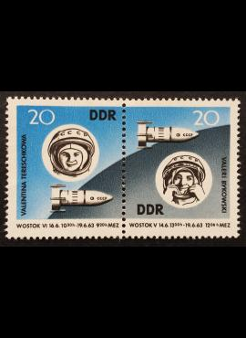Vokietijos Demokratinė Respublika (VDR), pilna serija MiNr 970-971 MNH**