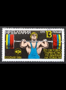 Bulgarija, MiNr 3503 Used (O)