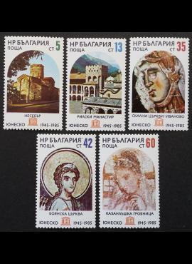 Bulgarija, pilna serija MiNr 3394-3398 MNH**
